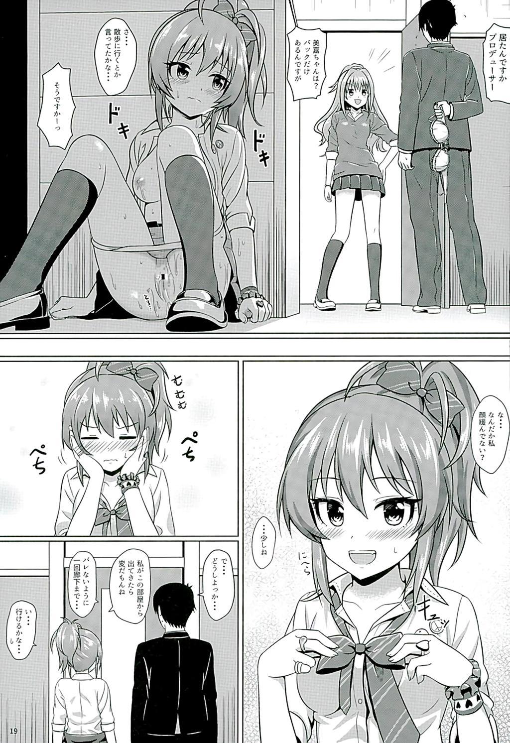 Hajimete no Jikan 17