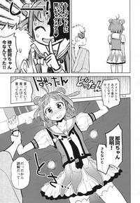 Hanabisisou 3