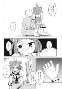 Hanabisisou 6