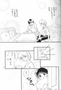 Chiisana Koi no Melody 9
