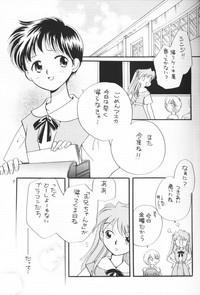 Chiisana Koi no Melody 5