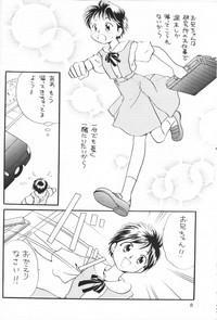 Chiisana Koi no Melody 6
