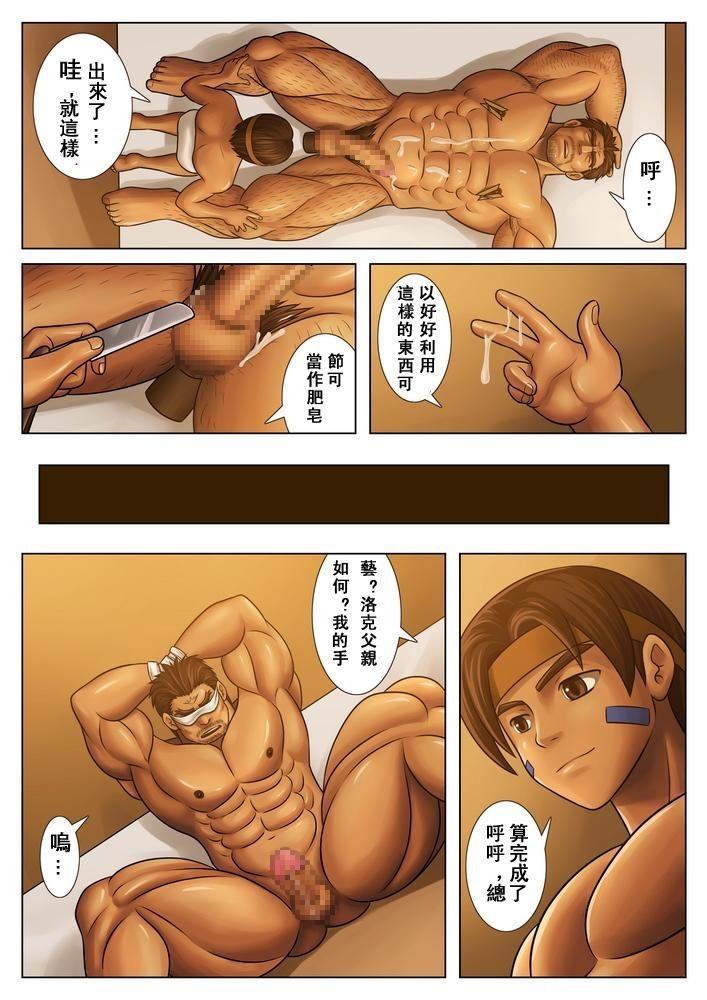 Otona no Shoumei 15