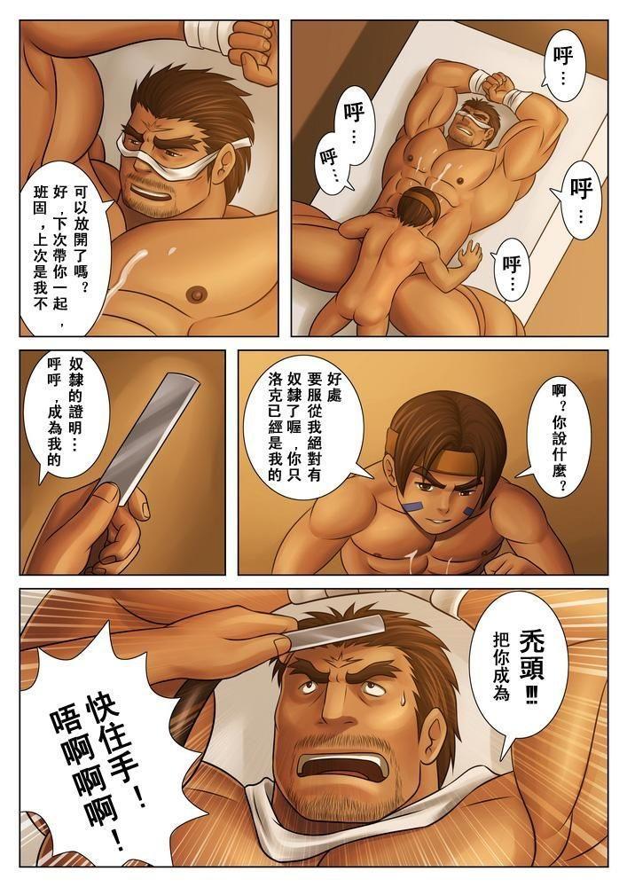 Otona no Shoumei 19