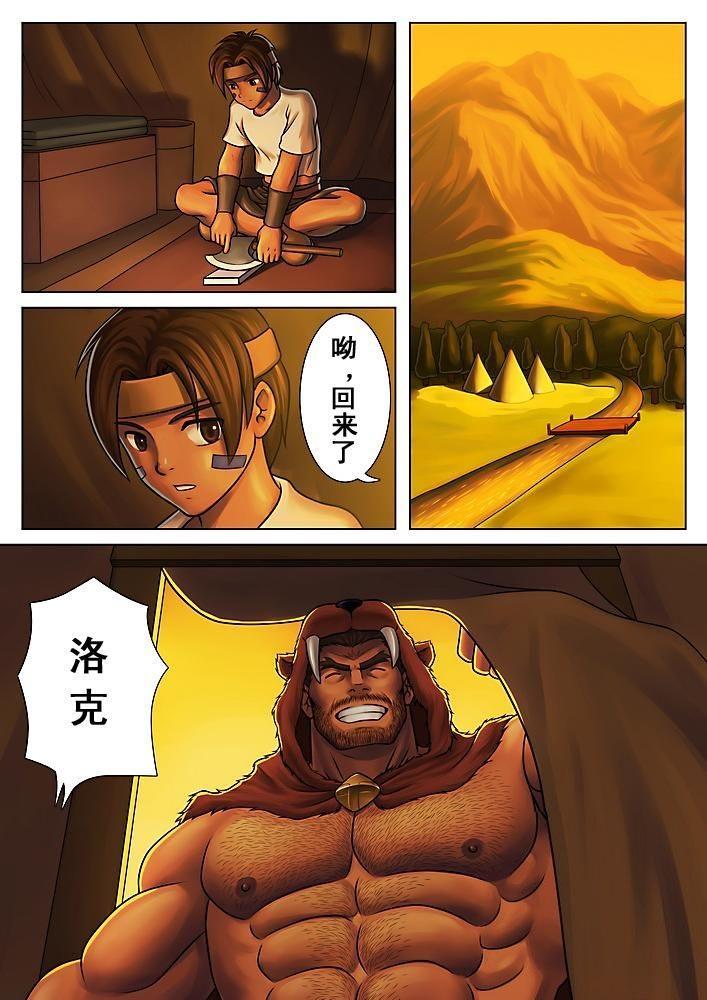 Otona no Shoumei 2