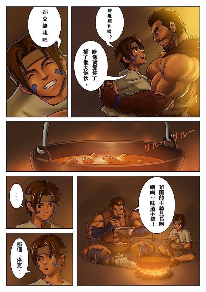Otona no Shoumei 3