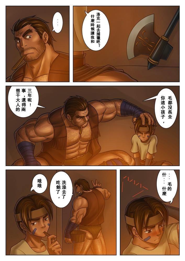 Otona no Shoumei 4