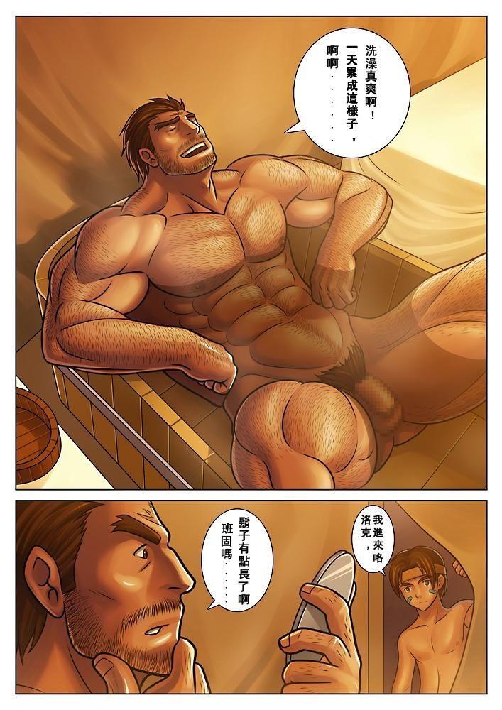 Otona no Shoumei 5