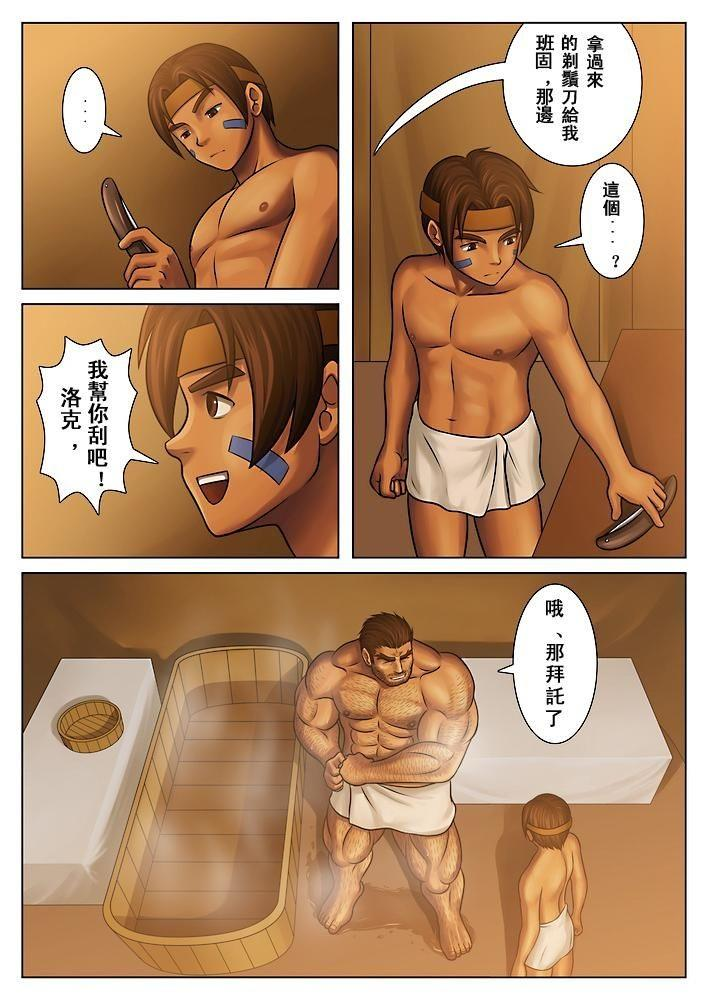 Otona no Shoumei 6