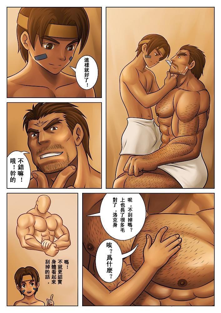 Otona no Shoumei 7