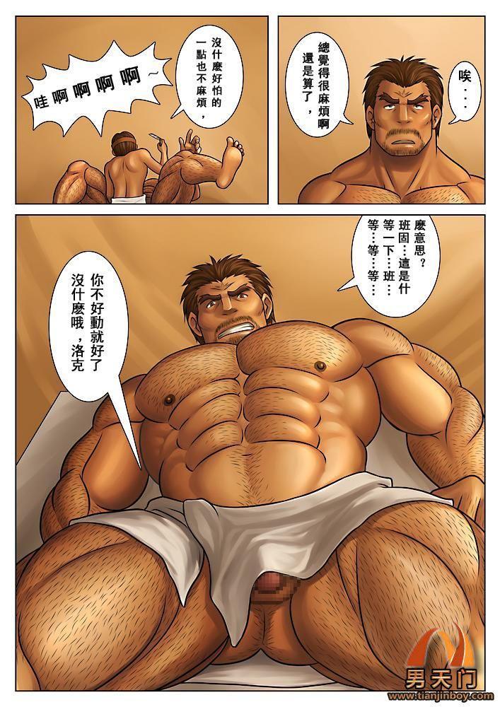 Otona no Shoumei 8