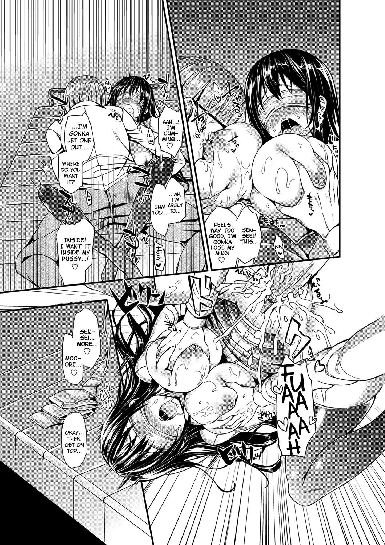 [Michiking] Kinyoku-bu ~Joseito-tachi ni Choukyou Seikyouiku Jisshuu~ | Abstinence Club ~A Practical Sex Education for Female Students~ [English] [biribiri + HimaHimaSeijin] [Digital] 35