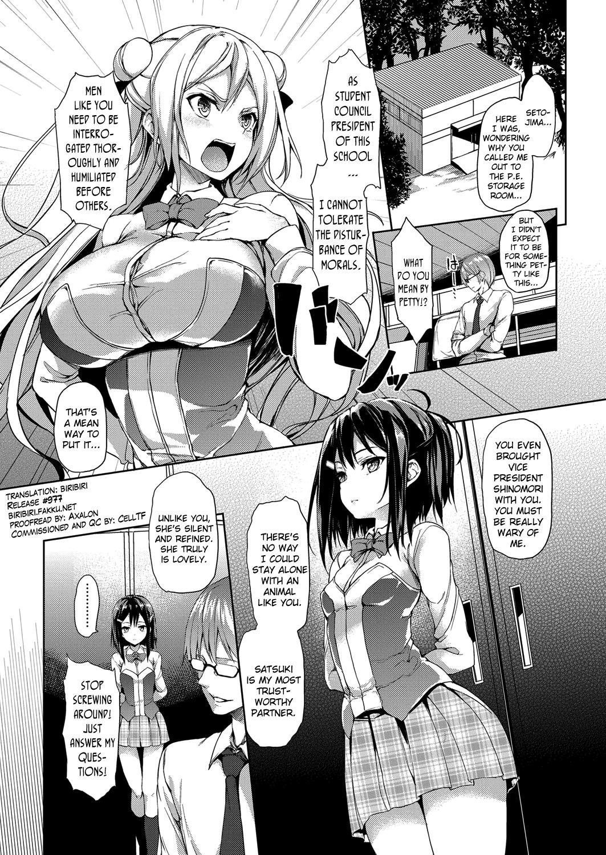 [Michiking] Kinyoku-bu ~Joseito-tachi ni Choukyou Seikyouiku Jisshuu~ | Abstinence Club ~A Practical Sex Education for Female Students~ [English] [biribiri + HimaHimaSeijin] [Digital] 62