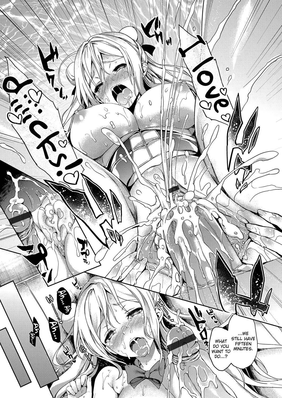 [Michiking] Kinyoku-bu ~Joseito-tachi ni Choukyou Seikyouiku Jisshuu~ | Abstinence Club ~A Practical Sex Education for Female Students~ [English] [biribiri + HimaHimaSeijin] [Digital] 79