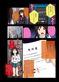 Ushijima-kun A Channel Hen 6