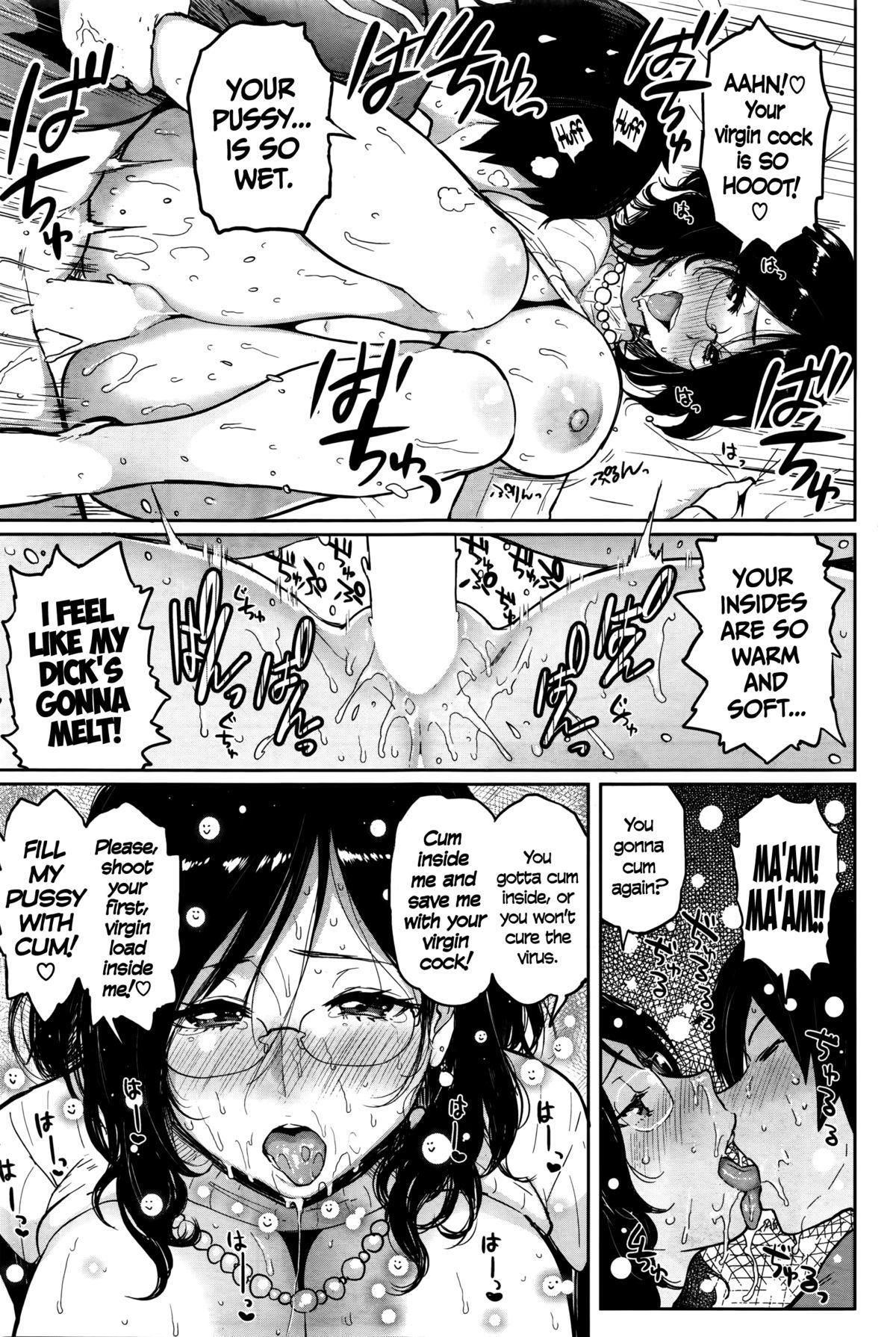 [Meme50] Hatsujou Keihou if... ~Pinchi! Doutei no Kyoushuu! no Maki~| Lust Alert If... ~Danger! Assault on a Virgin!~ (COMIC Shitsurakuten 2016-03) [English] =TLL + CW= 4