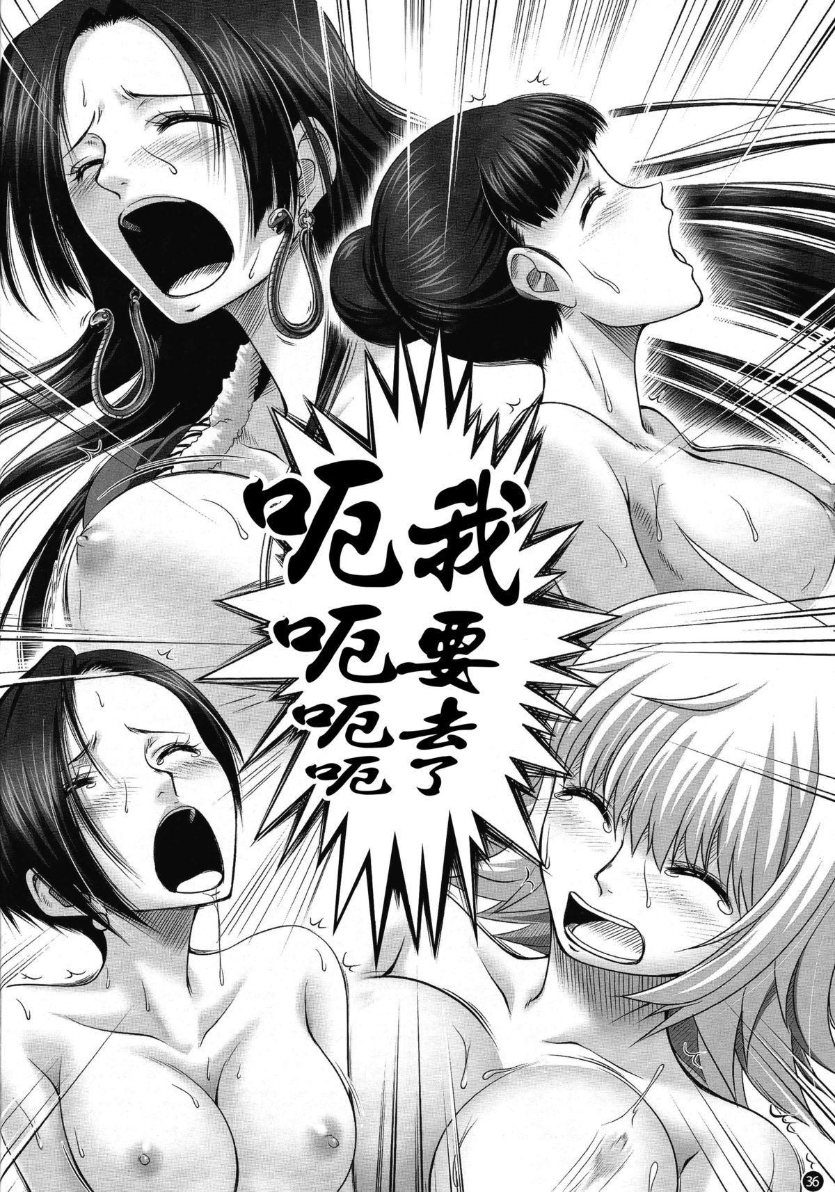 Hebi Hime-sama to Warui Mushi 34