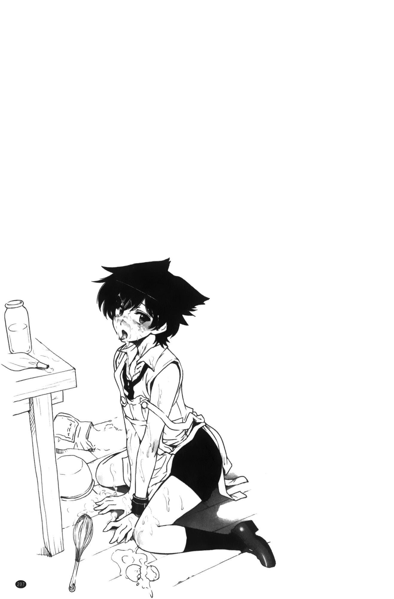 Majo × Shota ~ Genteiban | 魔女X小正太 限定版 215