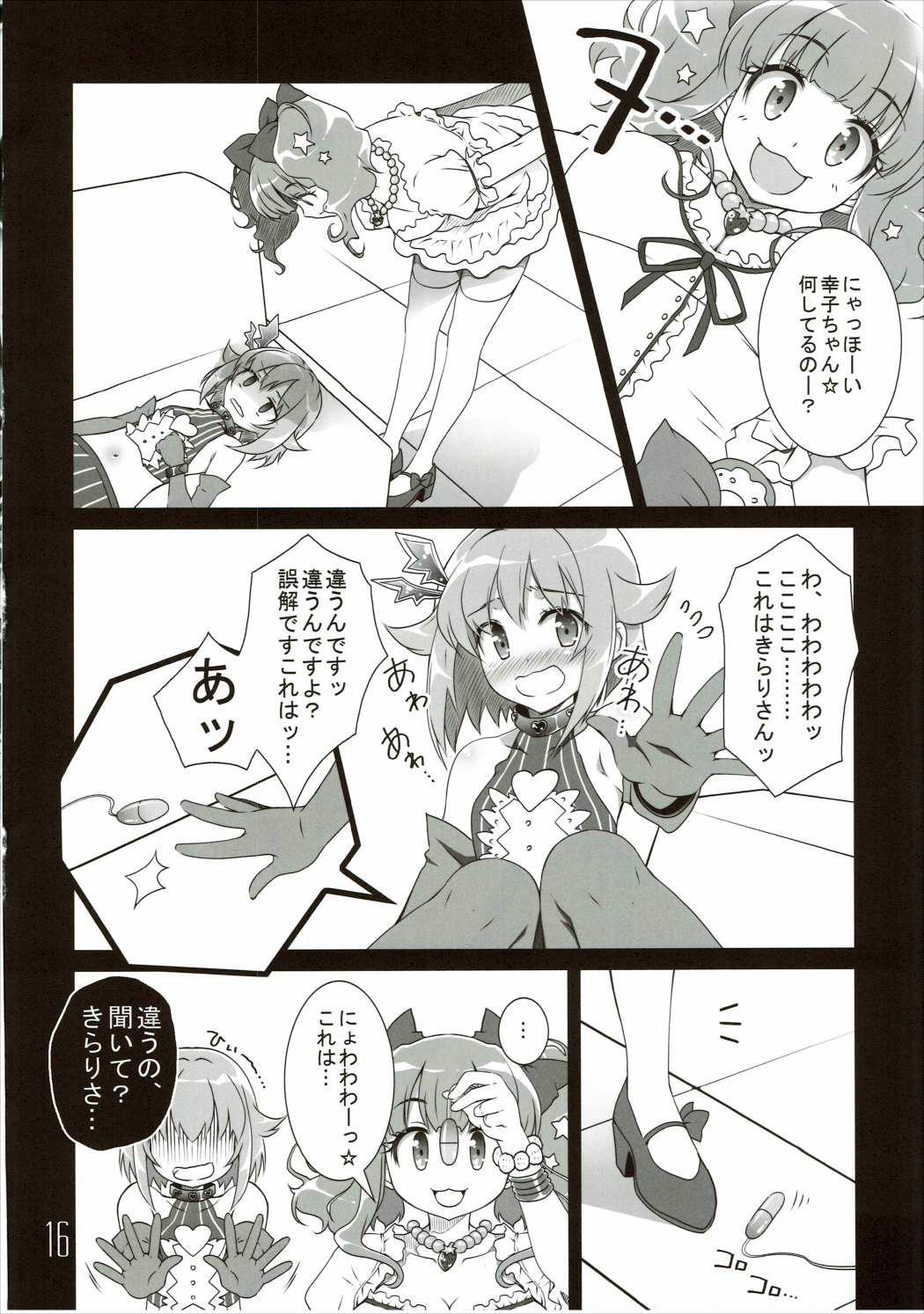 Sachiko☆Vibration 14