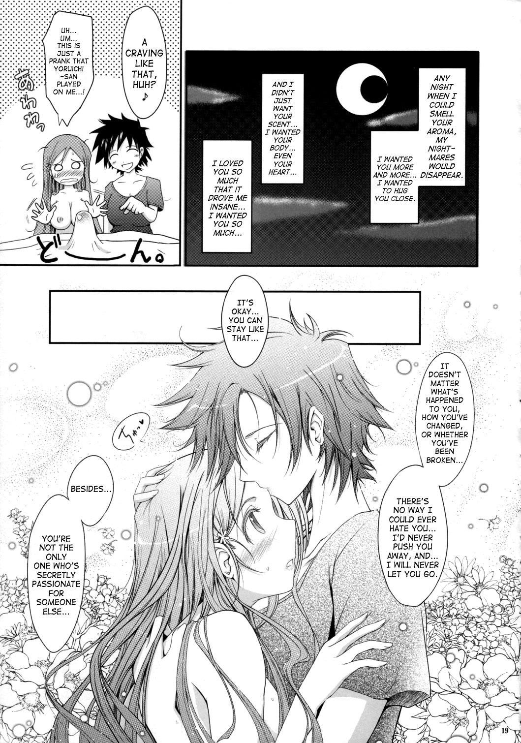 Aki-Akane Zenpen 17