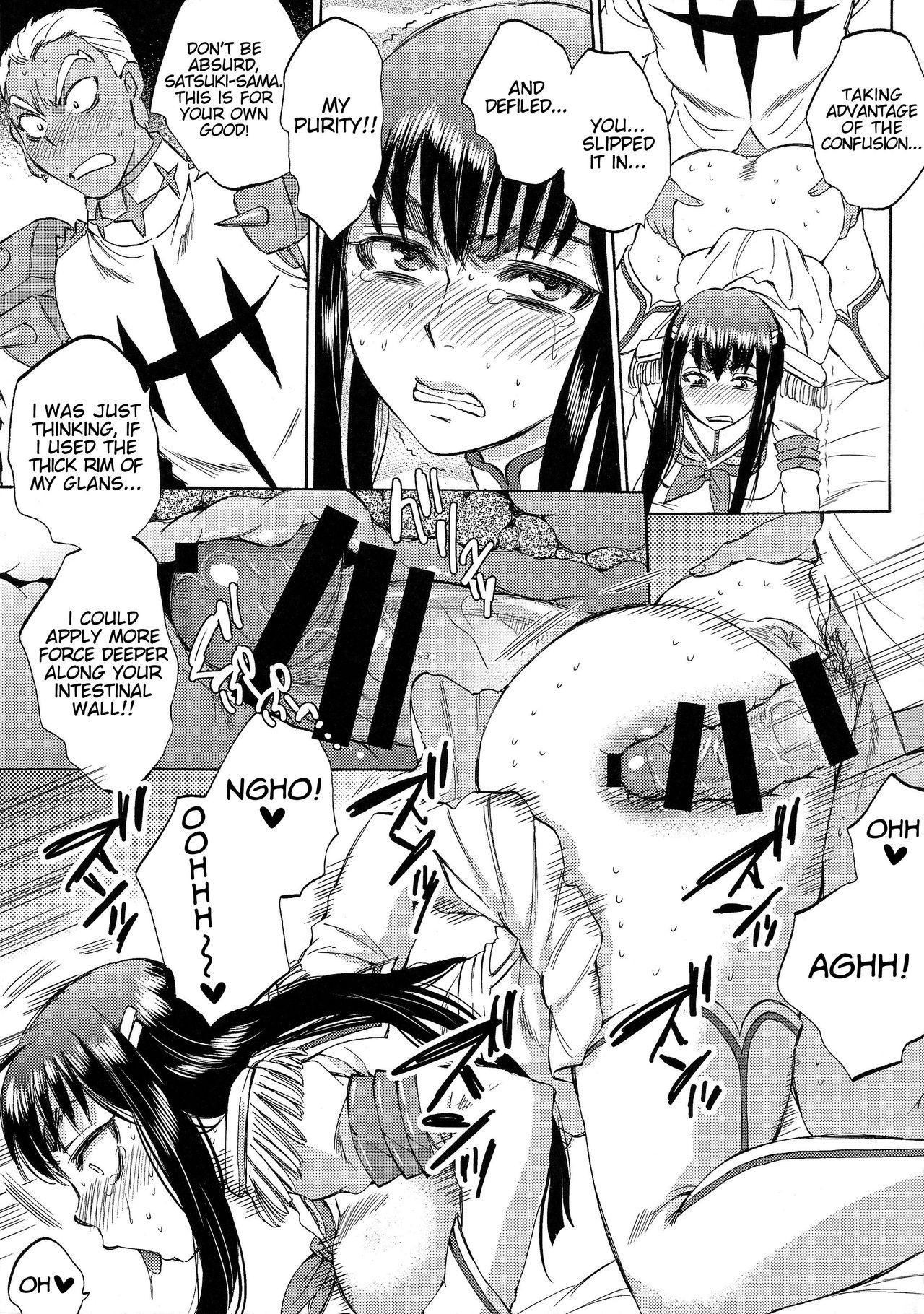 Fuku o Kita Kuso Domo | Shit in Human Clothing 16