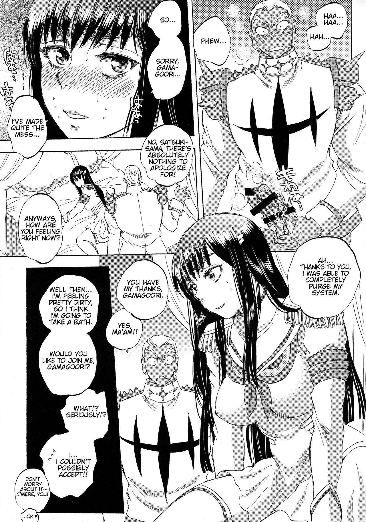 Fuku o Kita Kuso Domo | Shit in Human Clothing 26