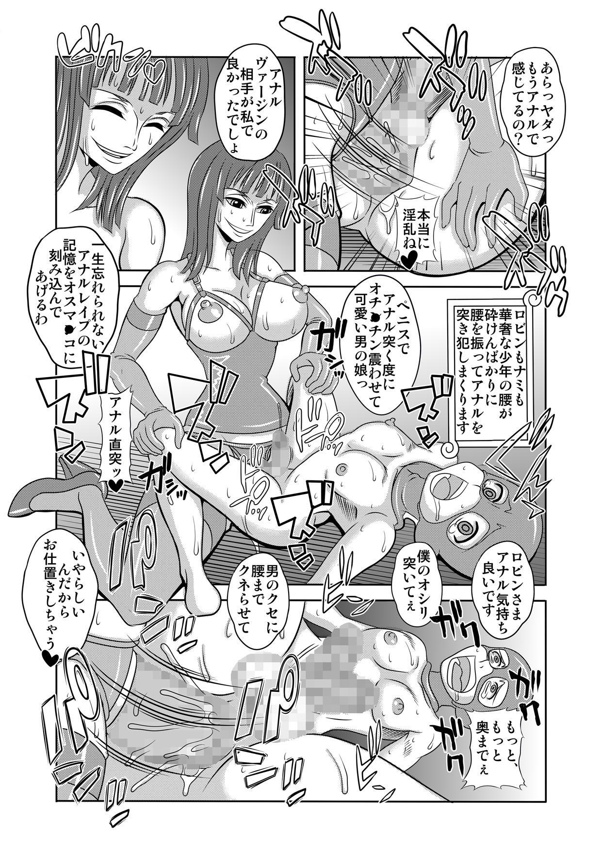 """""""Nukinuki no Mi"""" no Nouryokusha 5 - Shinshou Seishounen Juujigun 34"""