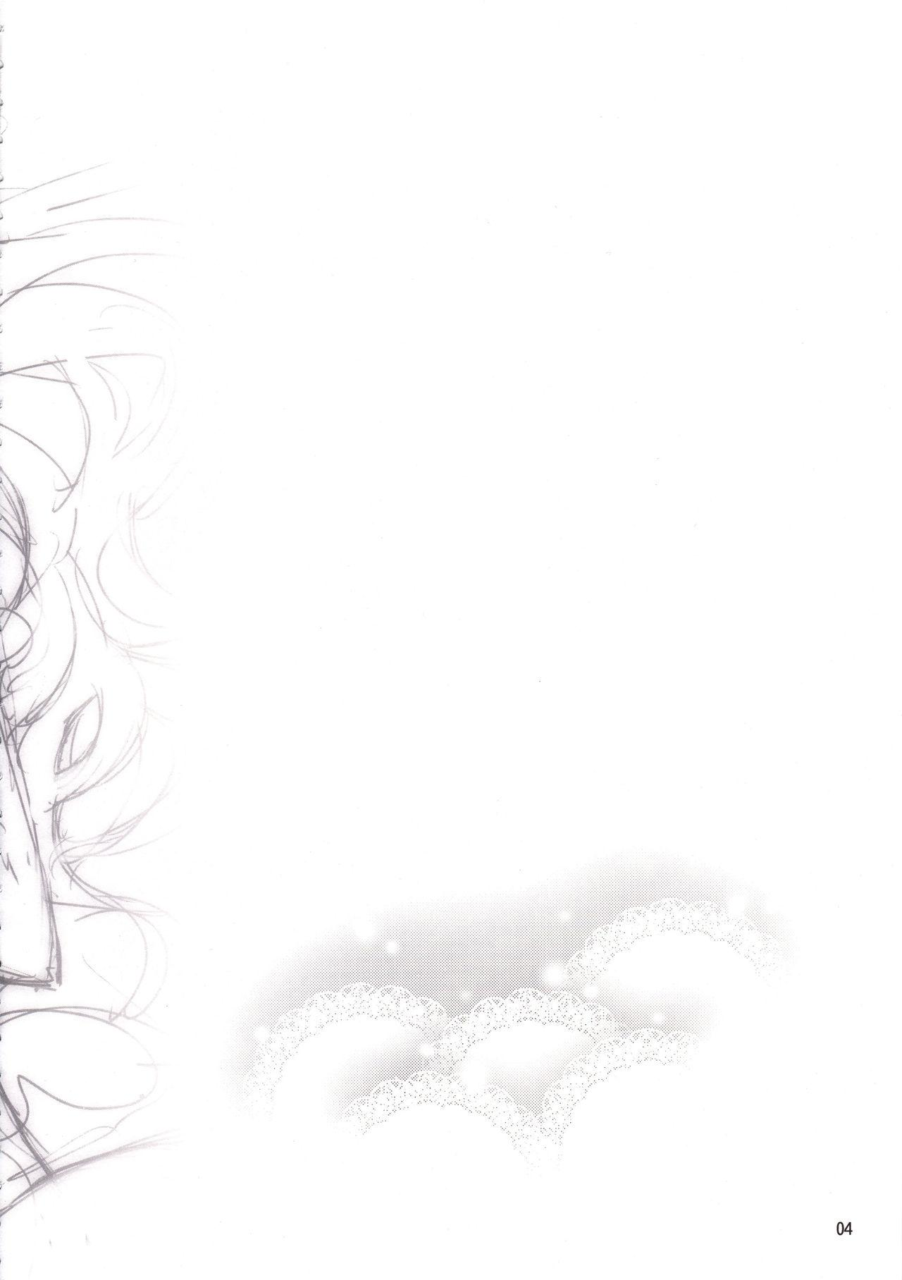 Cinderella, Boku dake no Smile Shimamura Uzuki 2