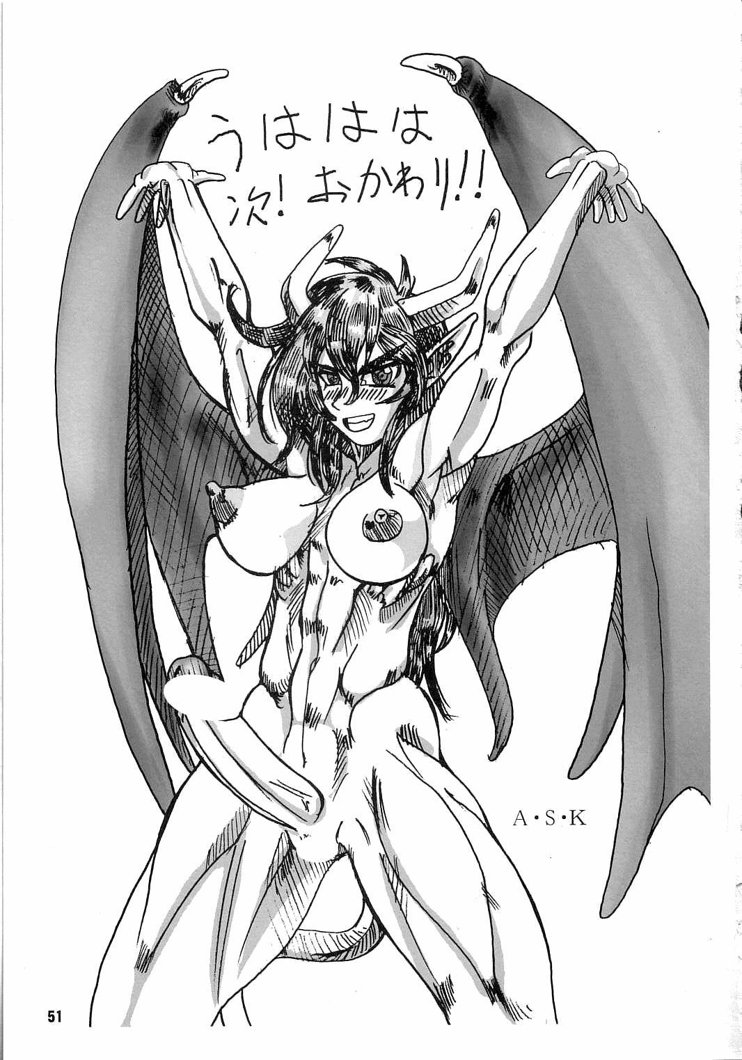 The Great Work of Alchemy Vol.15 - Meikyuu Oujo Prina 2 | Prina the Dungeoneering Princess 2 50