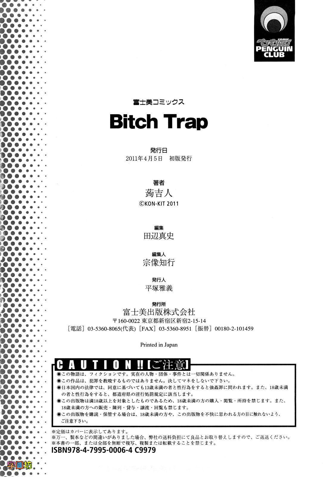 Bitch Trap 200
