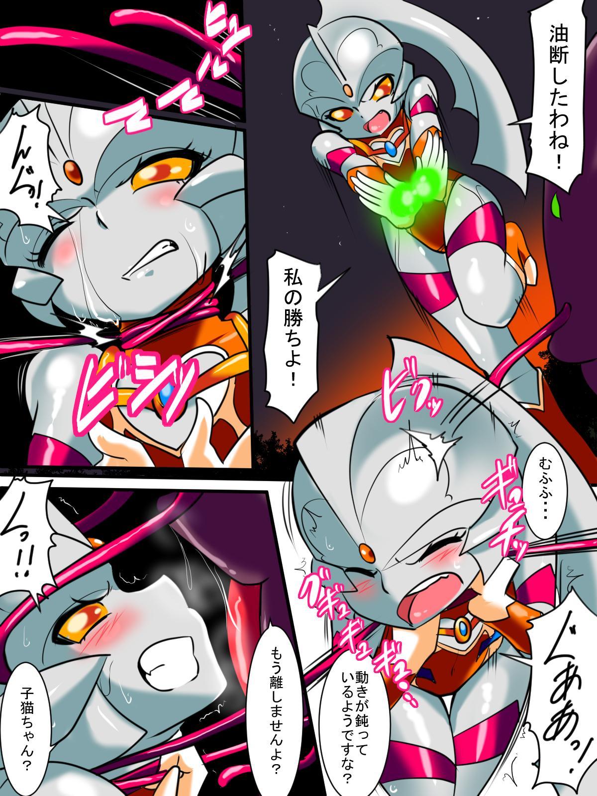 Ginga no Megami Netisu IV Daija Hen Kouhen 10