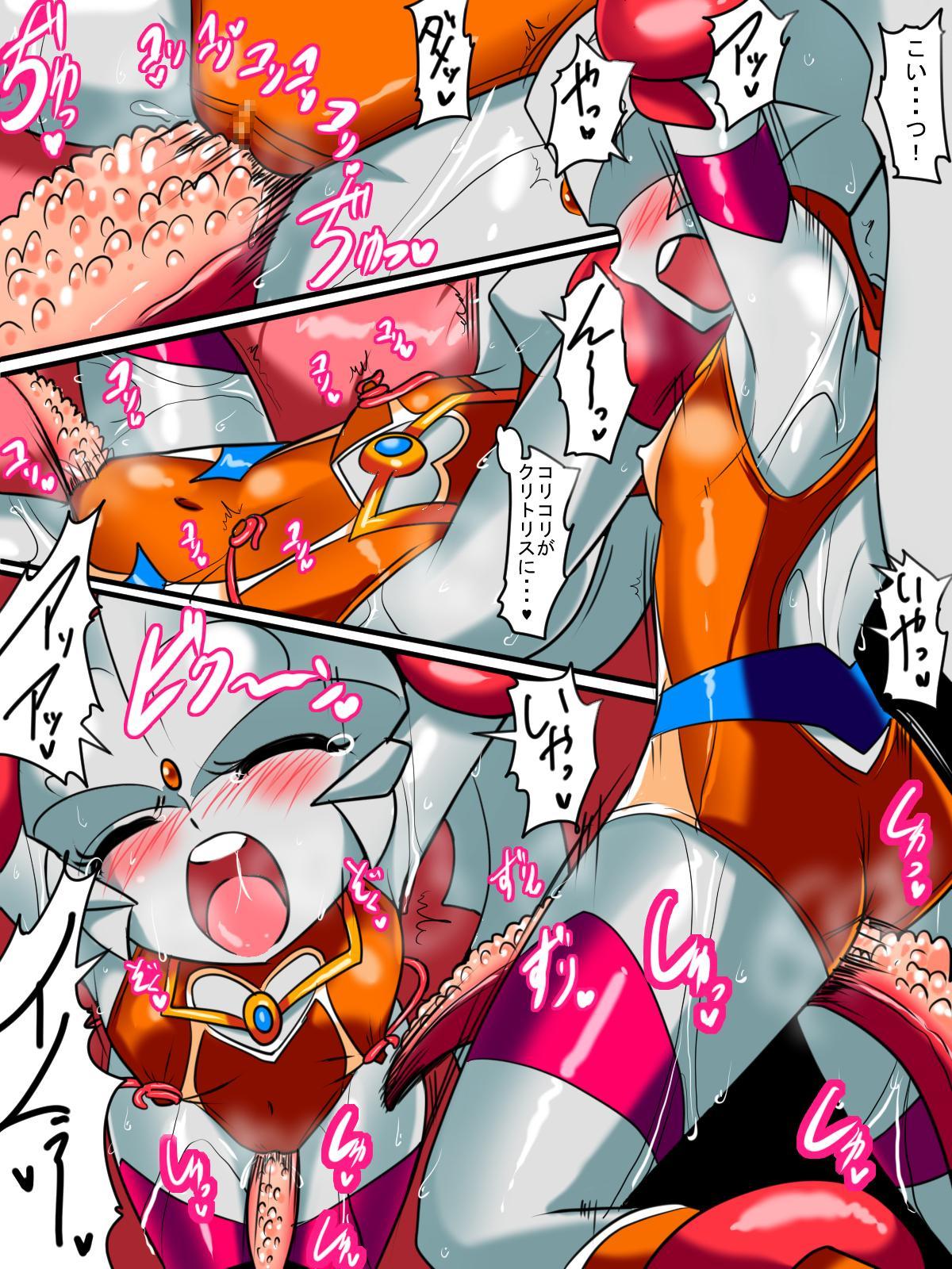 Ginga no Megami Netisu IV Daija Hen Kouhen 16