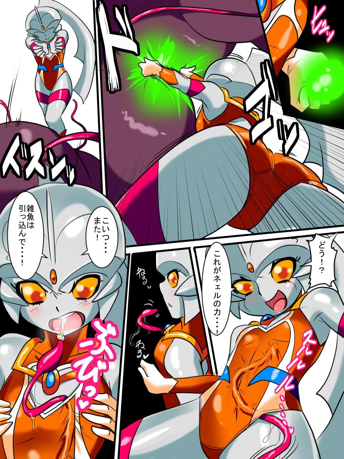 Ginga no Megami Netisu IV Daija Hen Kouhen 4