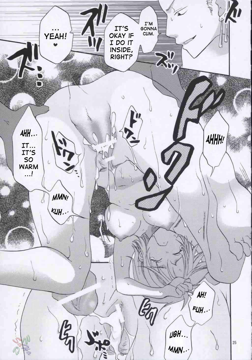 Love Koukaishi 23
