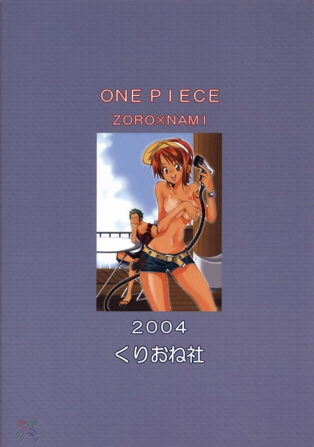 Love Koukaishi 33