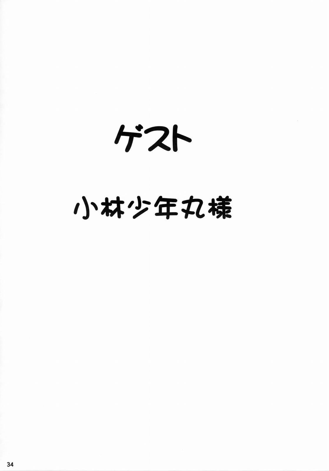 NONOYA Ryoujoku Sakuhinshuu 2 34