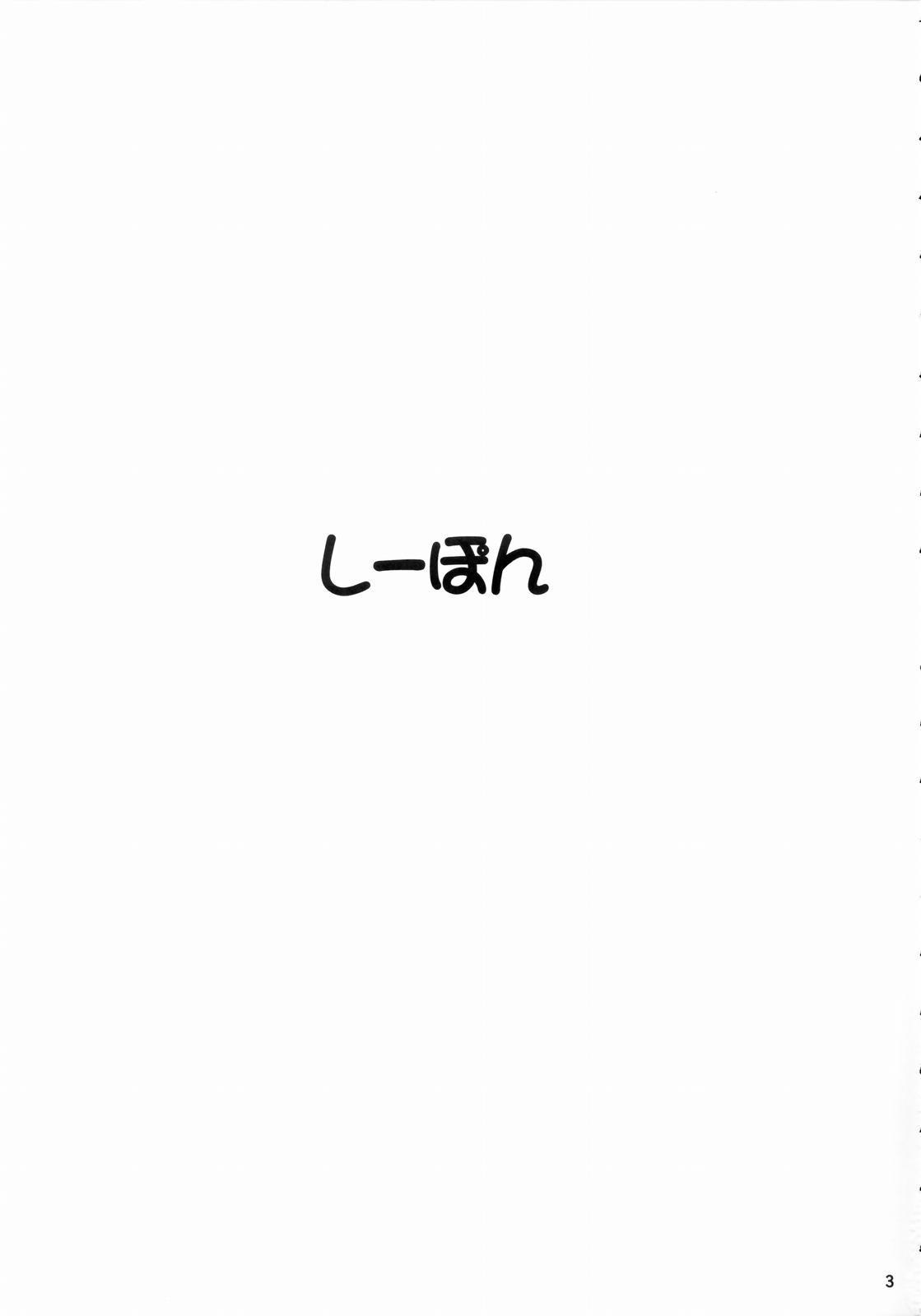 NONOYA Ryoujoku Sakuhinshuu 2 3