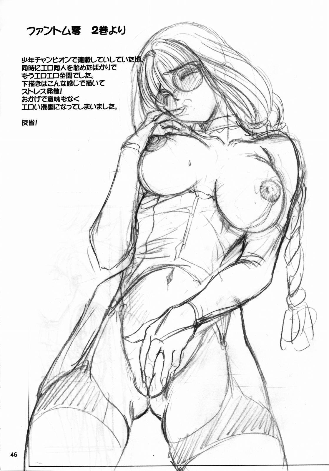 NONOYA Ryoujoku Sakuhinshuu 2 46