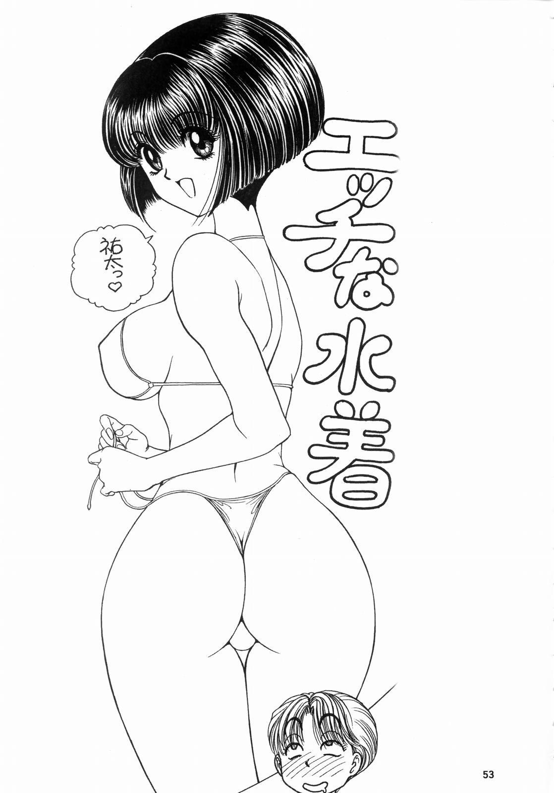 NONOYA Ryoujoku Sakuhinshuu 2 53