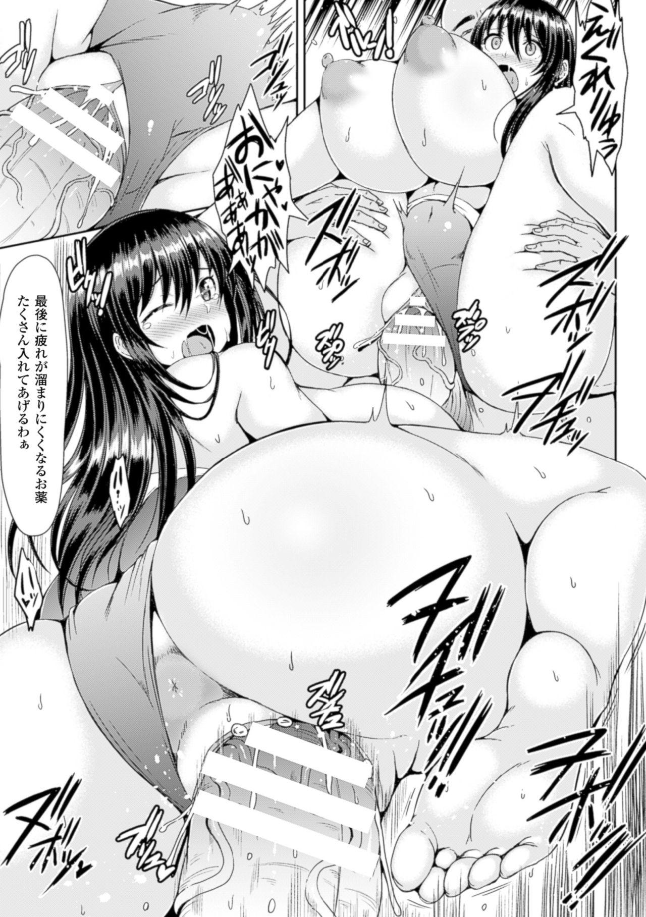 2D Comic Magazine Seikan Massage de Kyousei Etsuraku Detox! Vol. 2 38