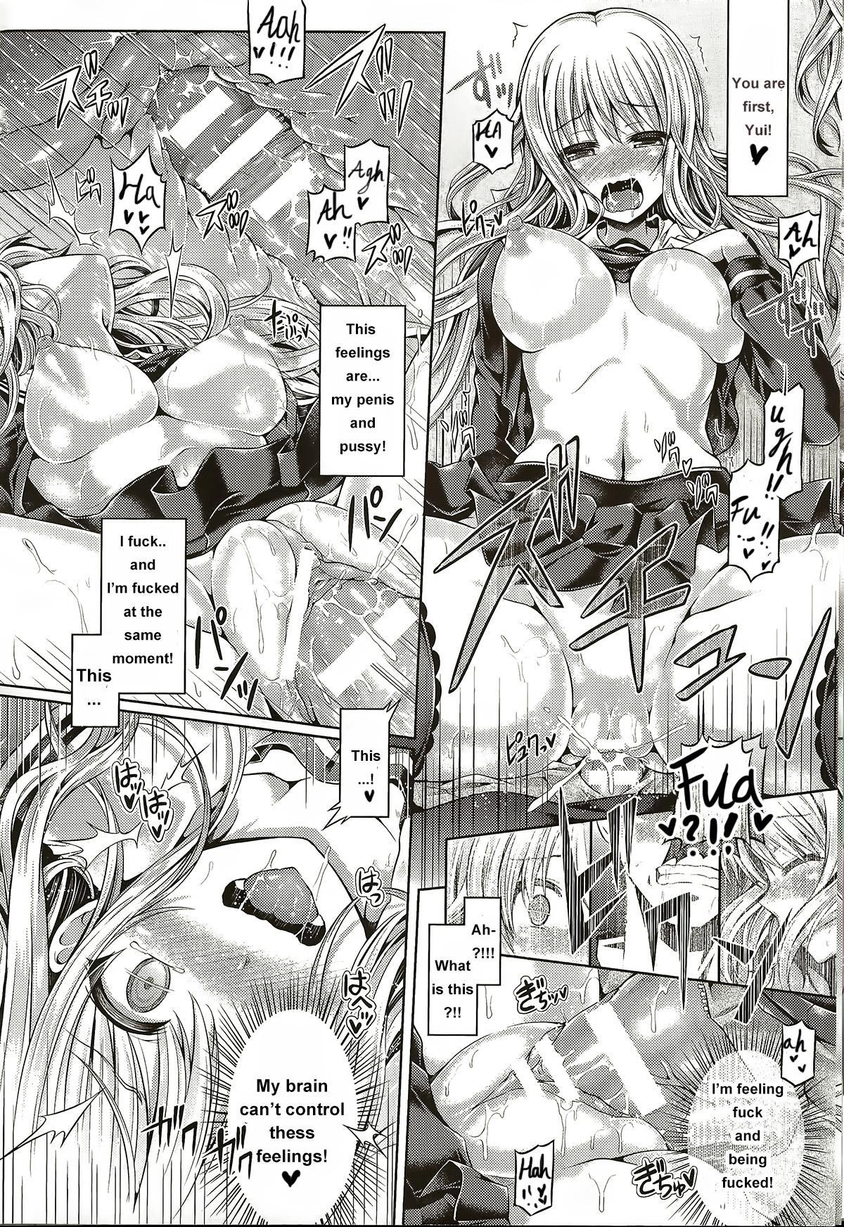 INSERT LEVEL 5: Danjo Kousaku Ecstasy 3