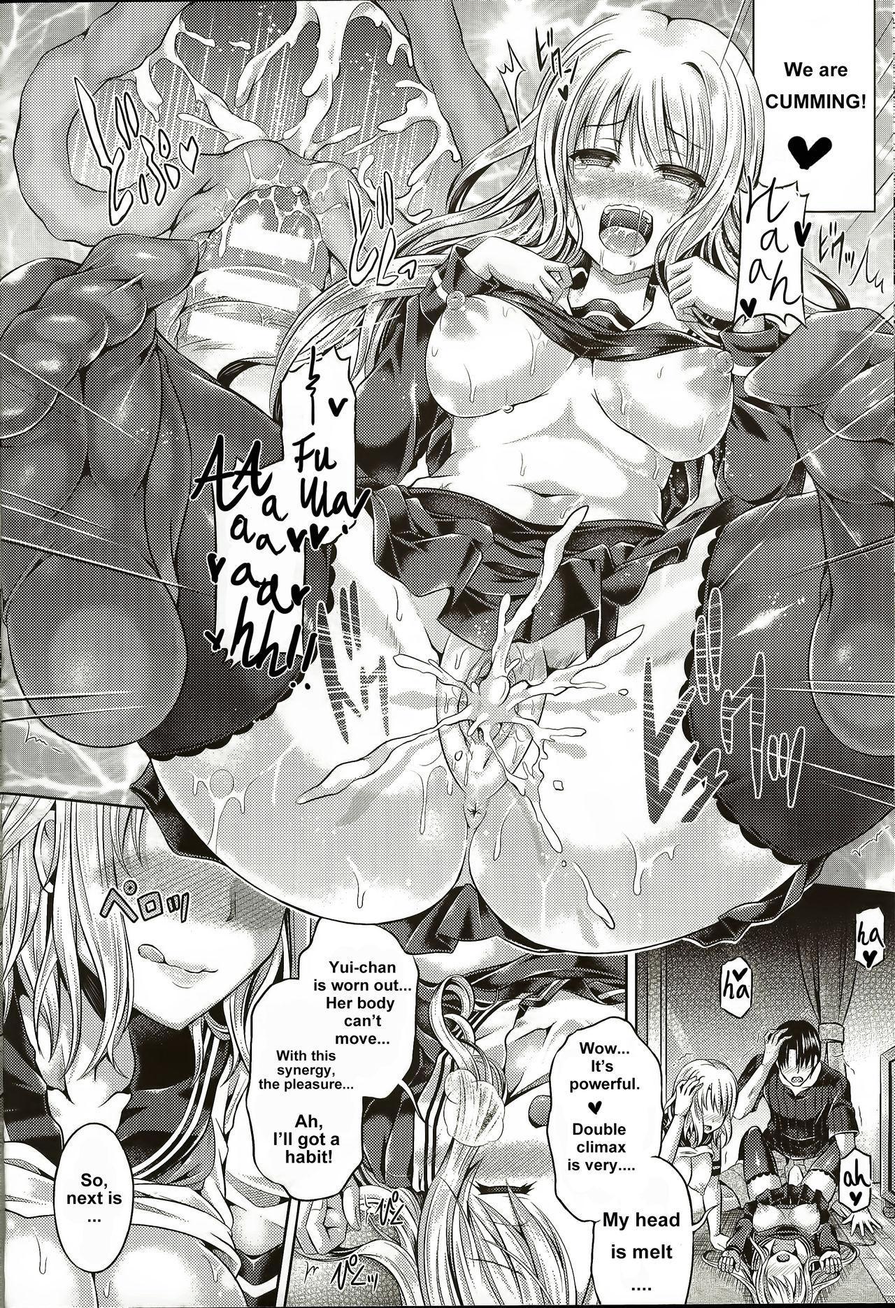 INSERT LEVEL 5: Danjo Kousaku Ecstasy 7