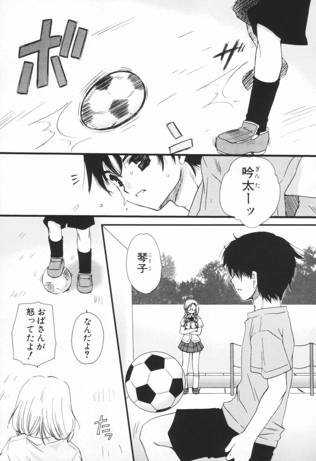 Shounen Shoujo Renaigaku 123