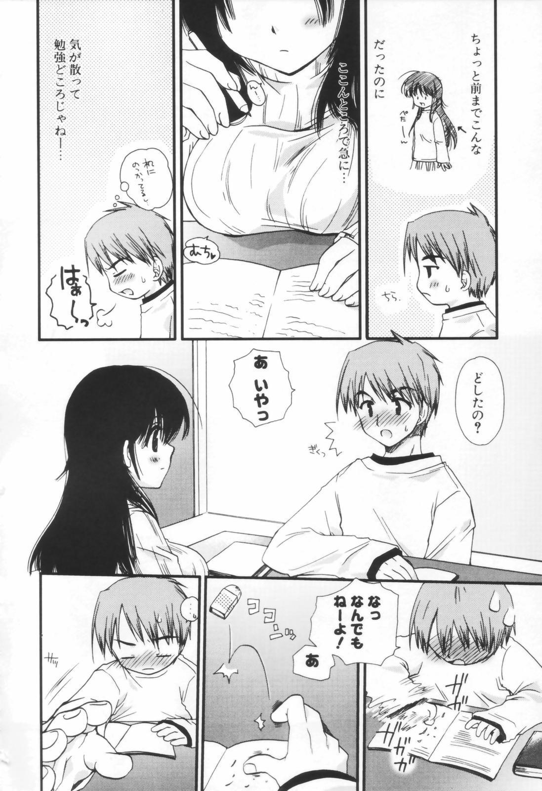 Shounen Shoujo Renaigaku 140