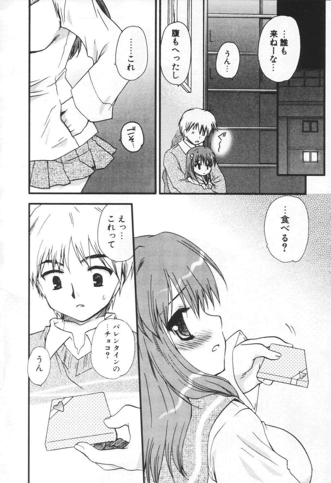 Shounen Shoujo Renaigaku 48