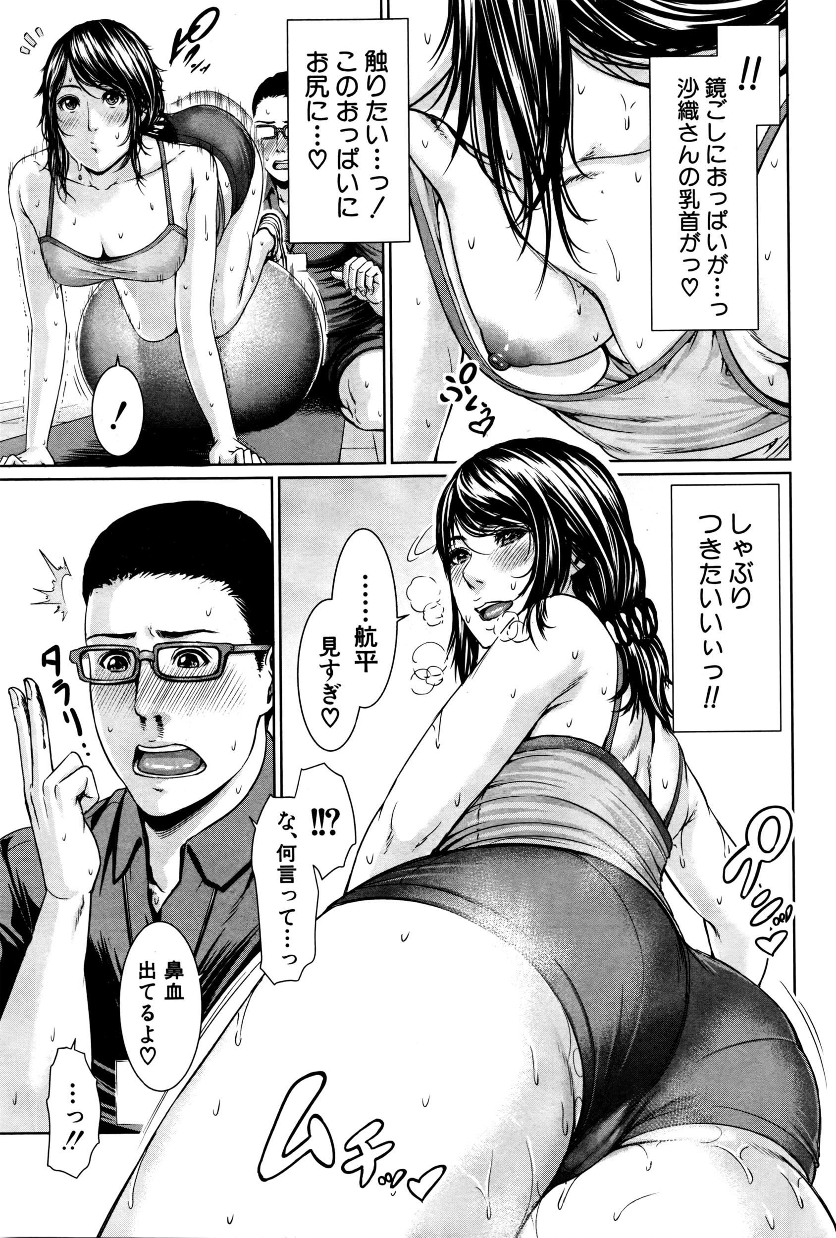 COMIC Shingeki 2016-04 127