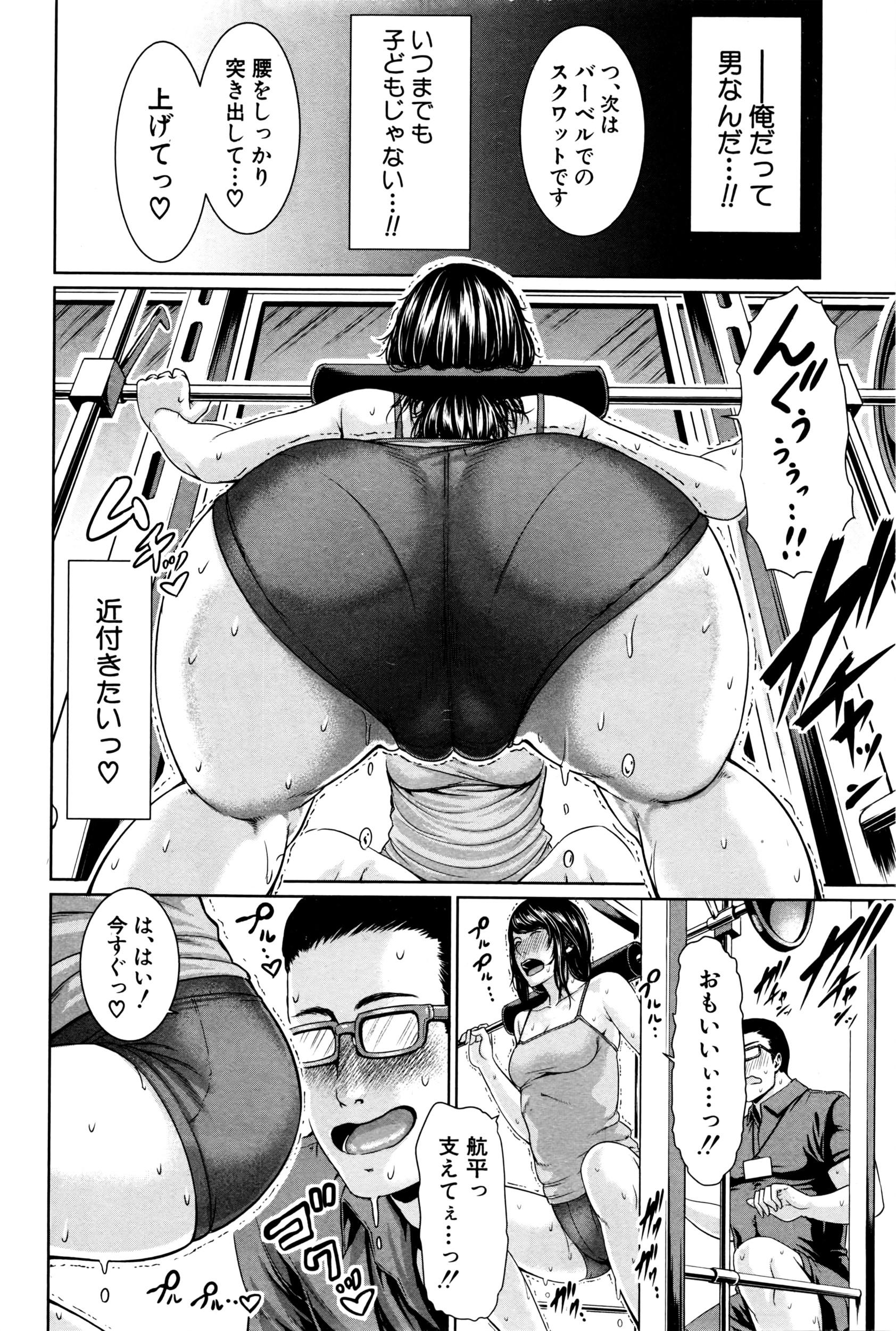 COMIC Shingeki 2016-04 130