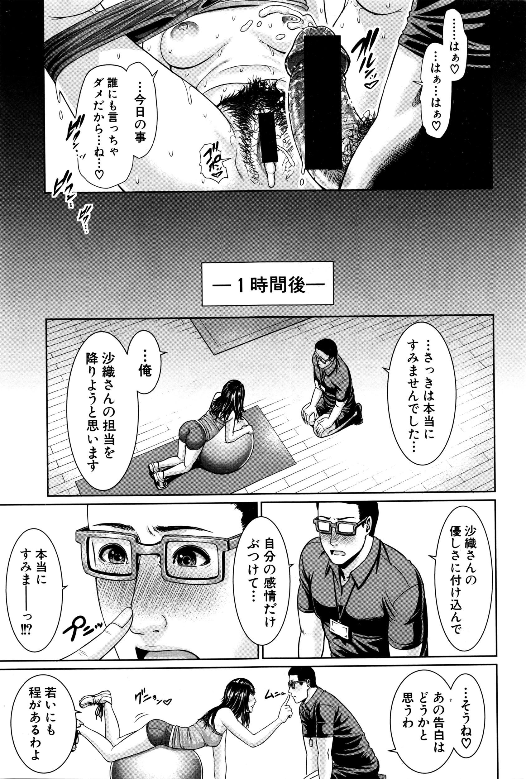 COMIC Shingeki 2016-04 147