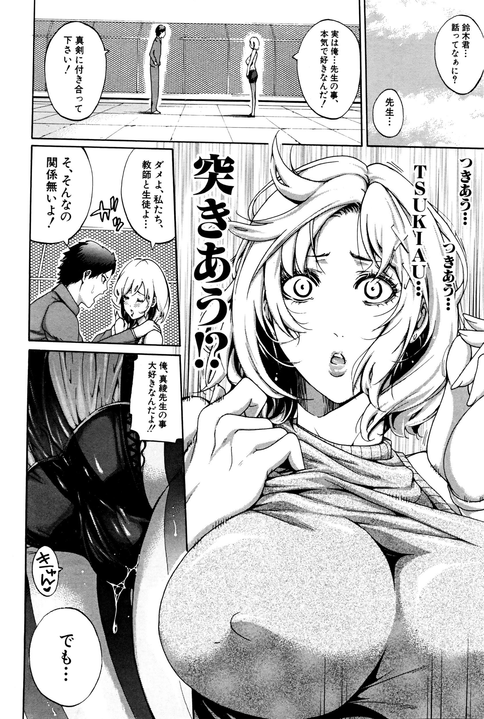 COMIC Shingeki 2016-04 156