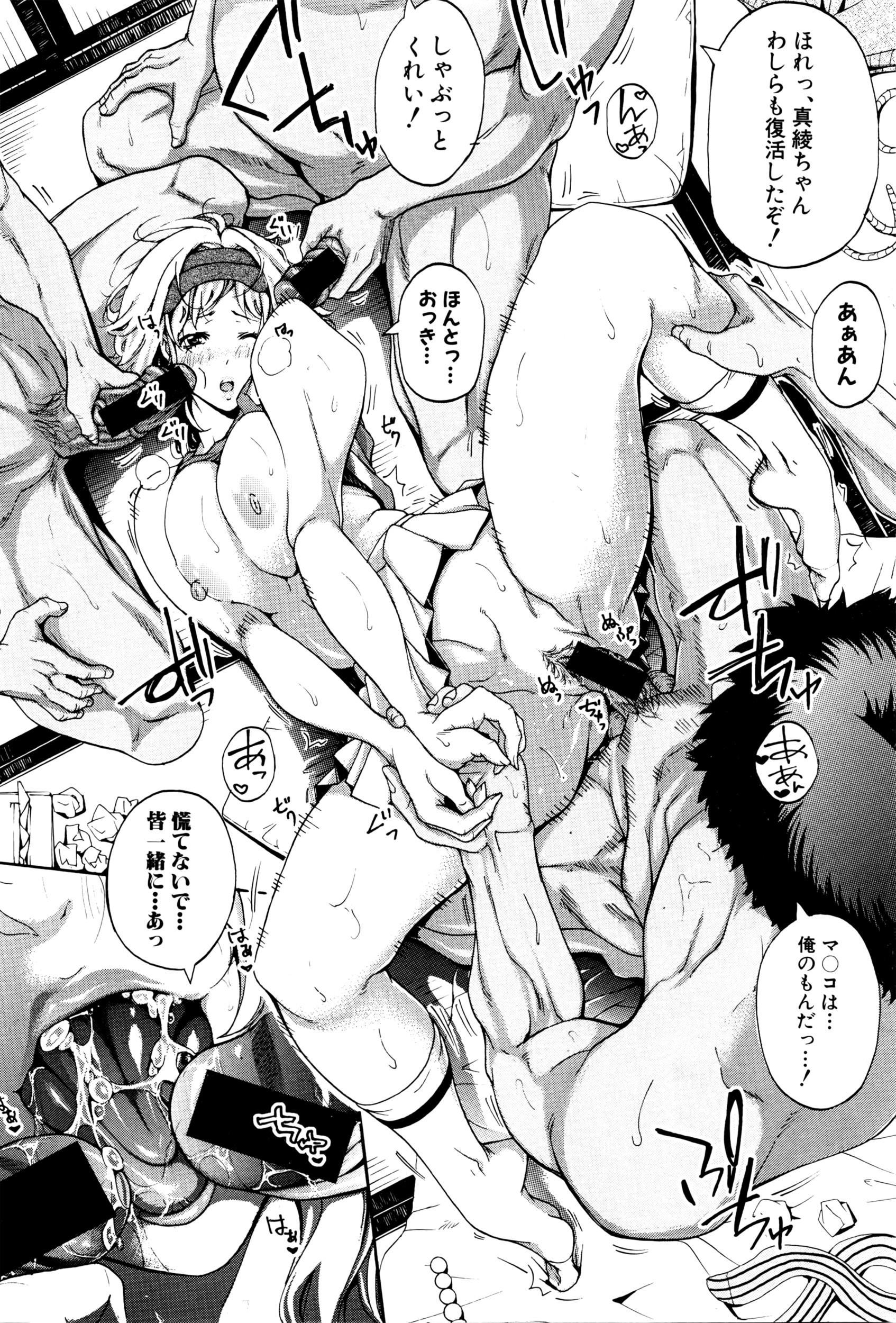 COMIC Shingeki 2016-04 188